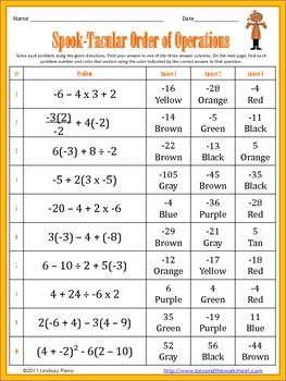 This activity is a fun way to review or practice solving integer problems involving the order of operations. It has a great Halloween theme that can be used in the fall - or any time of year! Great to use as a review, something fun to do after a test or for homework! Answer key included!