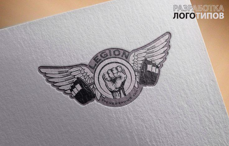 Логотип тренажерного зала «Легион»