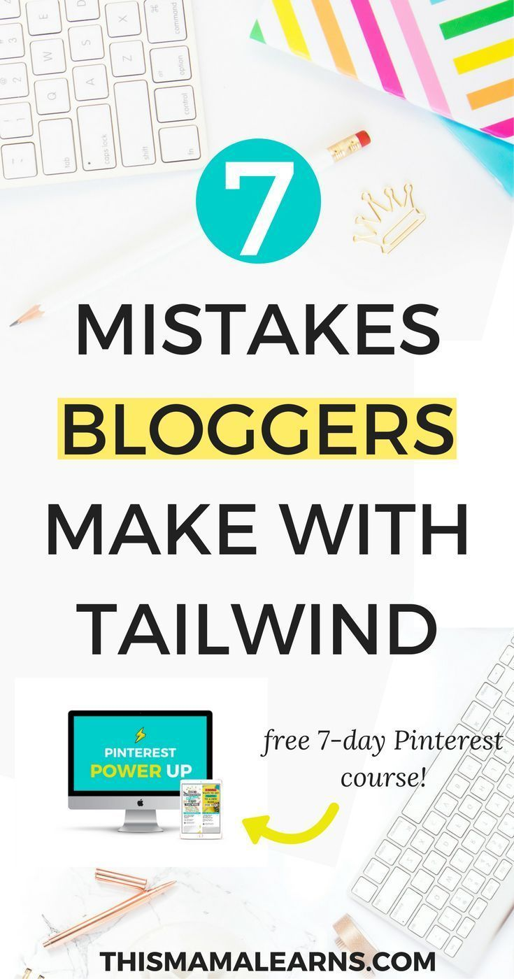 Are you using Tailwind effectively? If you're a blogger with a new blog and you've recently started using Tailwind check out these 7 mistakes - you could be missing out on some pretty cool features that will save you loads of time!