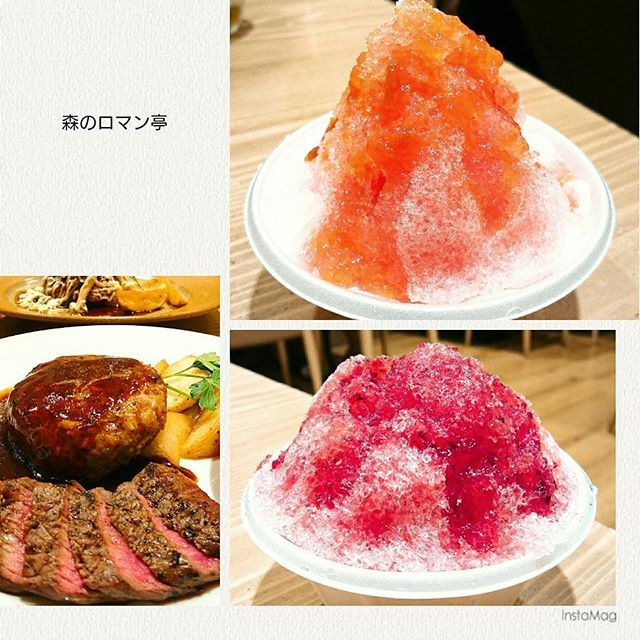 … 今年にはいってすでに3回目の#ロマン亭 。最近牛肉率高い😄💦 イベントなのかな?メニューに無いデザートの#かき氷 が、サービスでついてきて。無料なのに#すもも と#ミックスベリー の#自家製シロップ が果実入りでとっても美味しかった。  #デミグラスハンバーグ#森のロマン亭#大阪#ステーキ#牛肉#肉 実は#野菜ビュッフェ でおなかいっぱい#ジューシー#japan#osaka#hamburgersteak#beef#steak#shavedice#dessert#plum#mixedberry