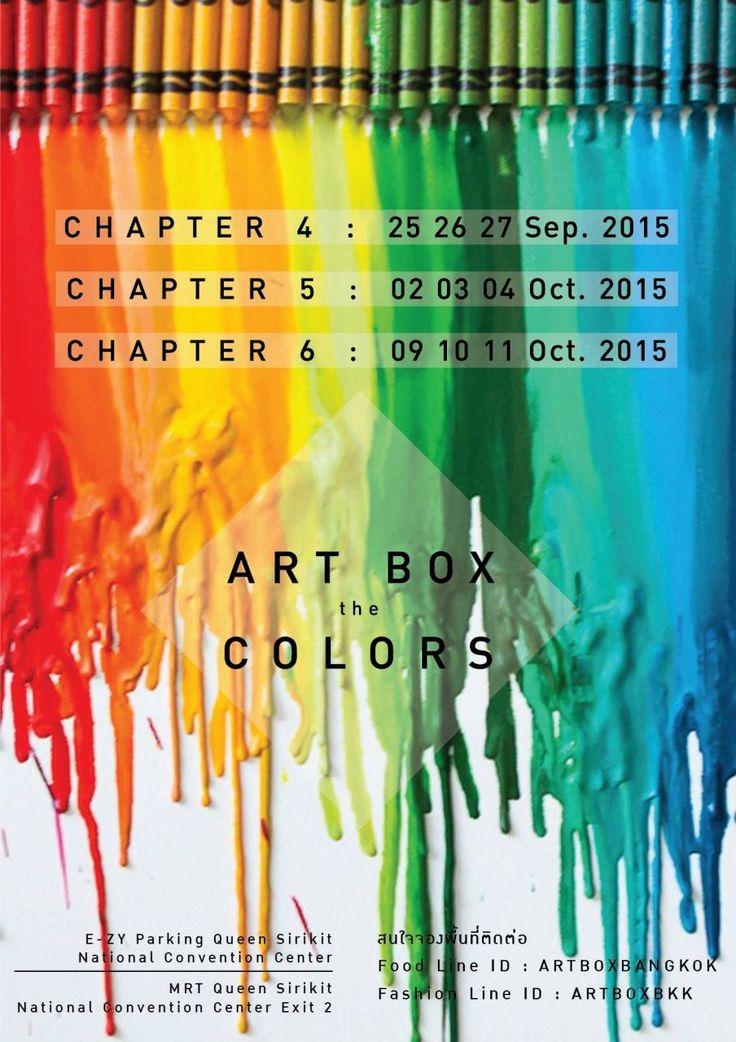 ARTBOX Exhibition Market #artbox #market #poster