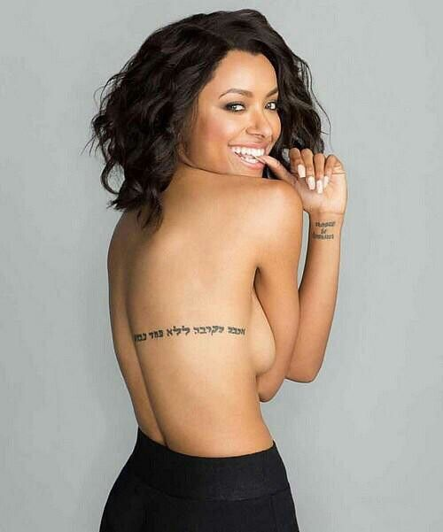 topless pictures of kat graham