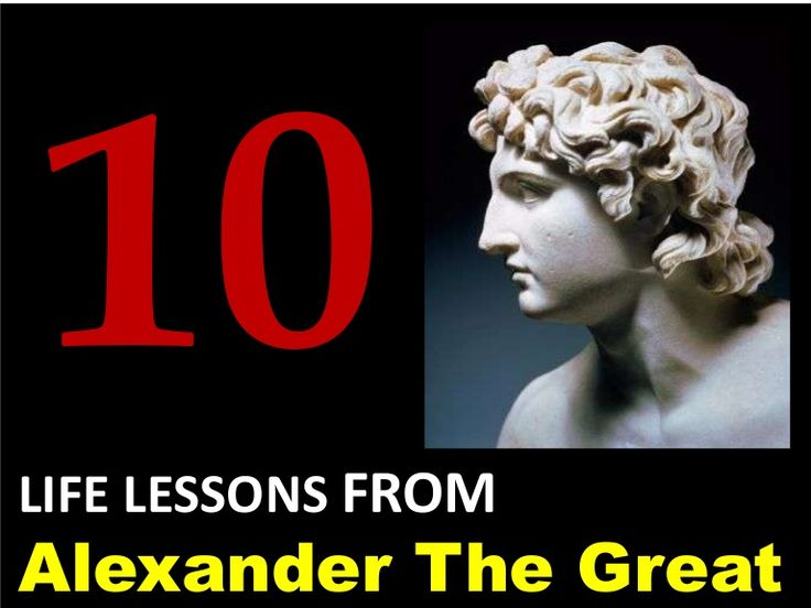 a biography of the greatest leader alexander the great of macedonia Much to the anger of greece, the ancient conqueror is making a big comeback in   of history and identity based on alexander the great, this capital city's main   in macedonia, it is becoming all alexander the great, all the time  doubts exist  as to whether party leaders actually believe the claims, but they.