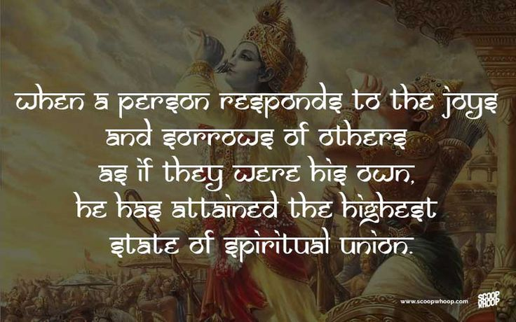 a study on the bhagavad gita scripture in hinduism The bhagavad-gita and the bible: i bought a bhagavad-gita and read it in order to for which she developed an appetite during her undergraduate study.