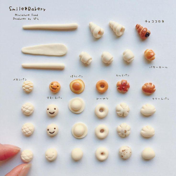 2017. Miniature step Bread ♡ ♡ By Pindot