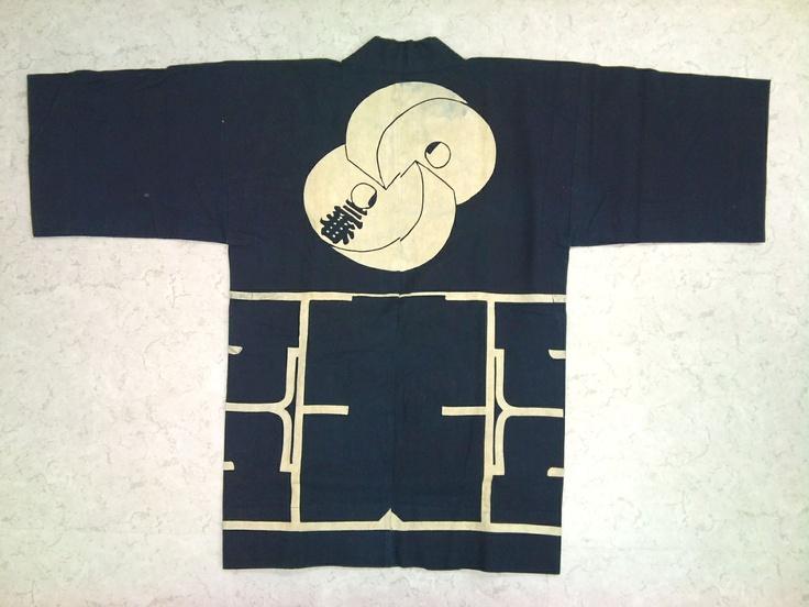 13 best Japanese Happi Coats images on Pinterest | Handicraft ...