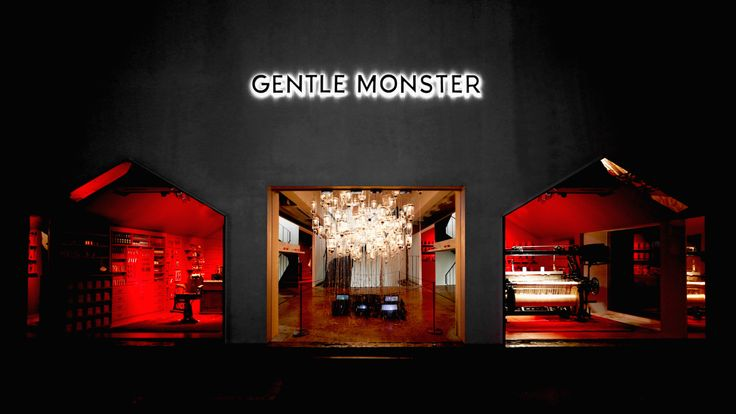 GENTLE MONSTER's showroom, 'HOME AND RECOVERY'