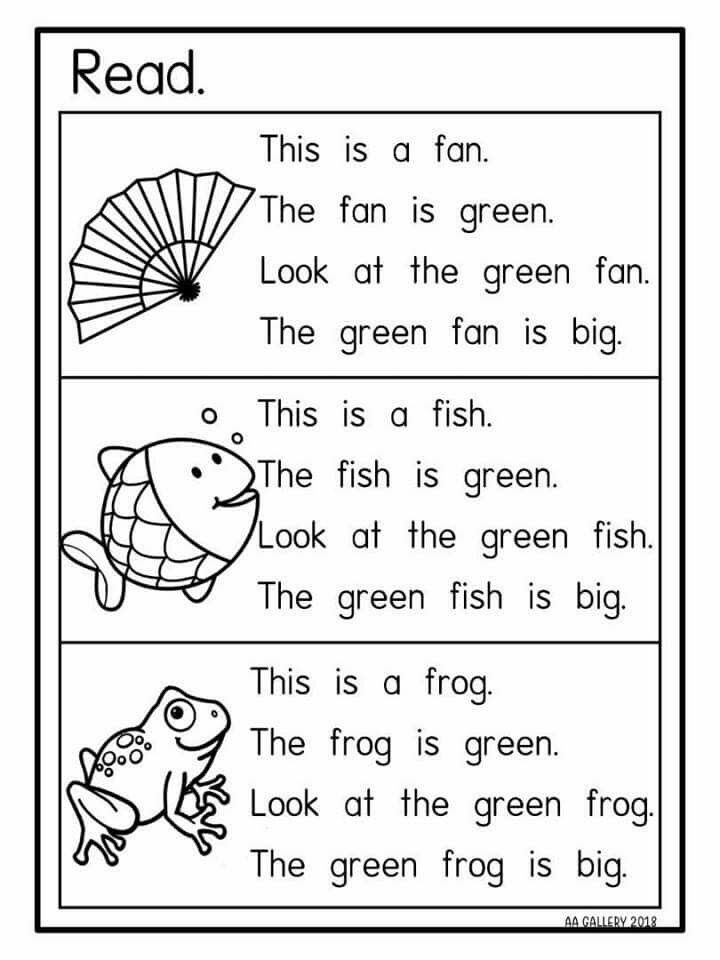 Pin By Lizbeth Cintron On สื่อEng... Kindergarten Reading, English Reading,  Reading Comprehension Kindergarten