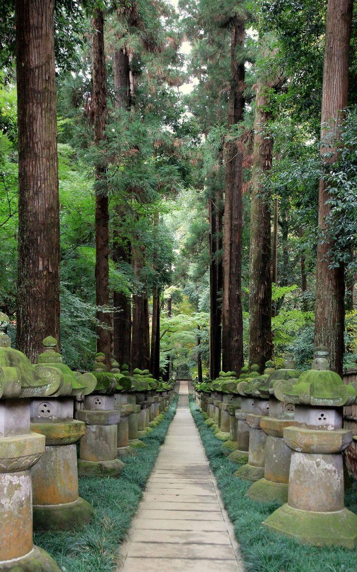 Heirin-ji is a Rinzai temple of the Myoshin-ji branch located in Niiza city, Saitama prefecture, Japan, a city just outside of Tokyo