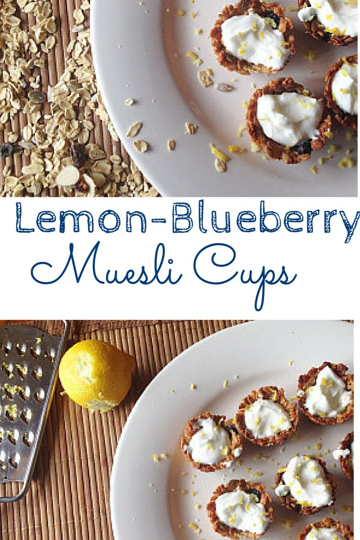 Looking for a quick and healthy snack?  Make these #healthy Lemon-Blueberry Muesli Cups!  #vegan friendly #cleaneating #dessert #granola