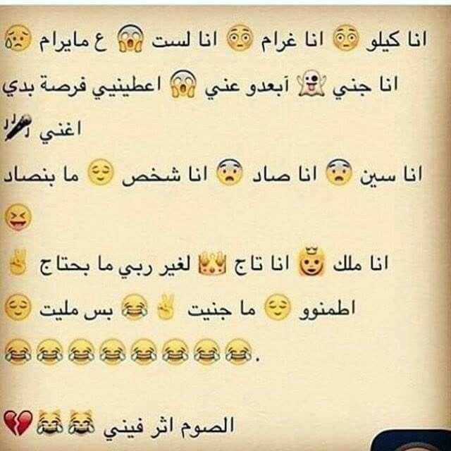 Notitle Bestfunnyjokes Funnyjokesinurdu Funnyjokestotell Reallyfunnyjokes Superfunnyjokes Funny Arabic Quotes Funny Words Funny Qoutes