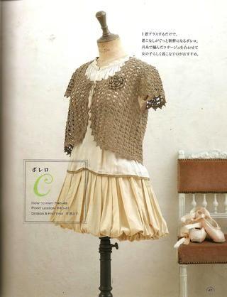 Crochet apparel, Japanese design. #crochet #book #Asahi original