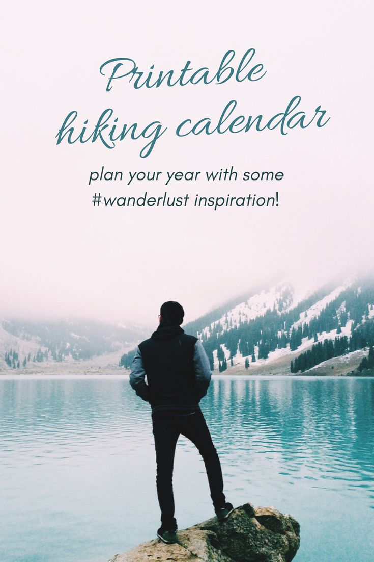 Get your dose of the great outdoors with this wanderlust printable calendar! Each month features a new picture of something amazing in nature. Let each month inspire your hiking adventures, and brighten up your desk or wall.