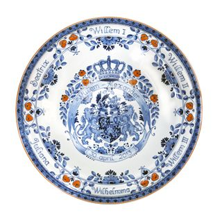 Plate to commemmorate the Inauguration of King Willem-Alexander on April 30, 2013
