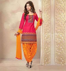 PATIALA SALWAR KAMEEZ DESIGNS STYLISH SUIT DESIGNS FOR DAILY WEAR VDPAA1004 Rs. 1,900.00
