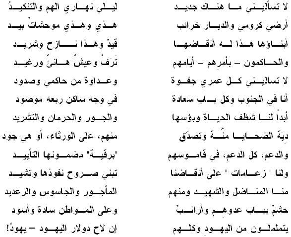 قصيدة عن العائلة بنات السعودية