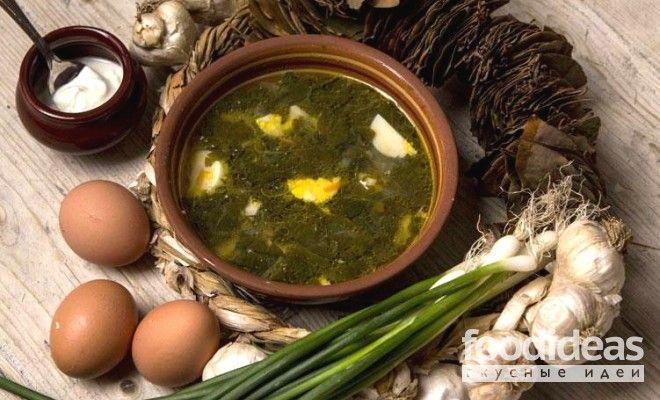 Зеленый борщ - рецепт приготовления с фото | FOODideas.info