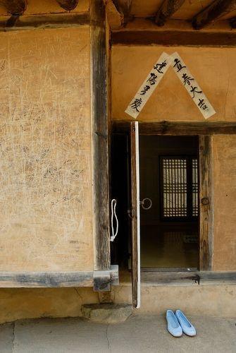 Door of home at Korean folk village