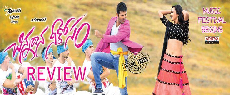 Chinnadana Nee Kosam Telugu movie Review and rating Nithin, Mishti Chakraborty directed by A.Karunakaran Critics Review Rating and story