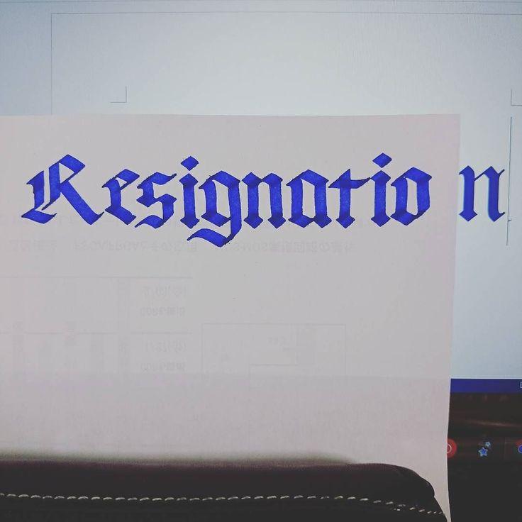 microsoft resignation letter%0A  resignation  gothic  calligraphy  stickingout  n  word  microsoft    Calligraphy   Pinterest   Microsoft