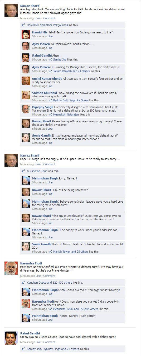 Satire: Facebook wall on Nawaz Sharif's 'dehati aurat' remark #India #Pakistan #Funny #Humour
