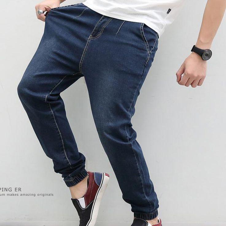 2017 new arrive fashion men Autumn and spring pencil jeans male  harem pants male casual slim jeans #Affiliate