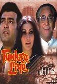 Tumhare Liye (1978), a Basu Chatterjee classic starring Sanjeev Kumar, Vidya Sinha, Ashok Kumar.