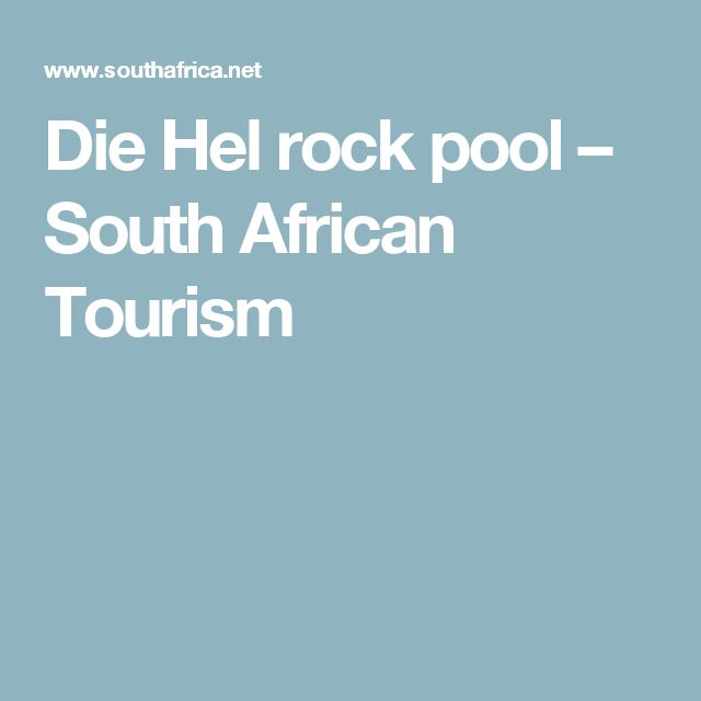Die Hel rock pool – South African Tourism