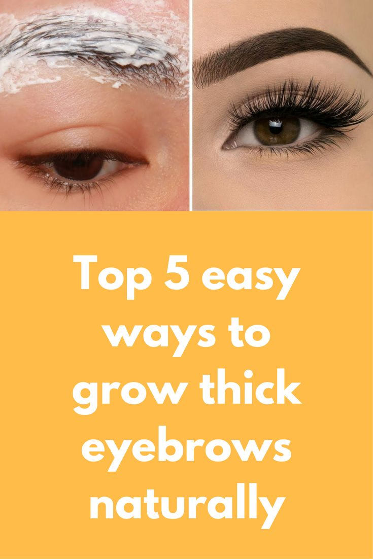 how to make your skin thicker
