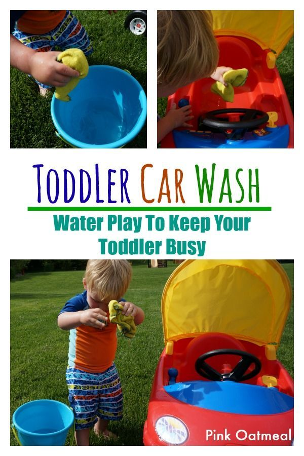 Toddler Car Wash.  A fun summer activity for toddlers.  Sensory and motor play incorporated into this activity as well!