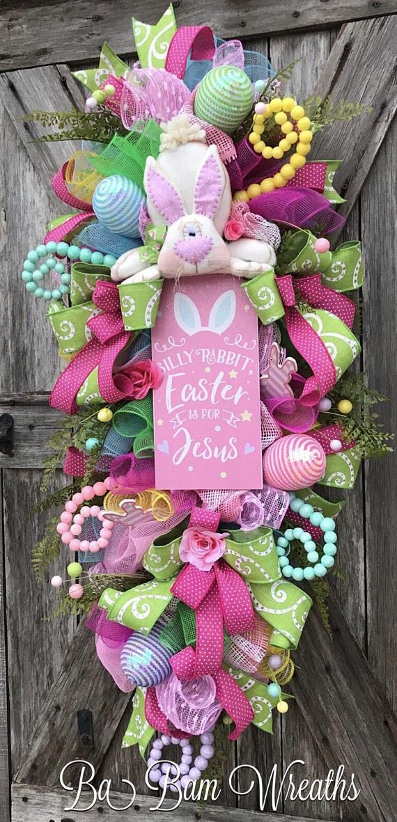 Easter Wreath, Spring Wreath, Easter Decoration, Spring Decoration, Easter Mesh Wreath, Easter Home Decor, Spring Home Decor STUNNING- is this Lavish & One of a Kind Easter Beauty! Made on a swag base and filled with an assortment of lovely colors in yellow, pink, blue and hot pink-