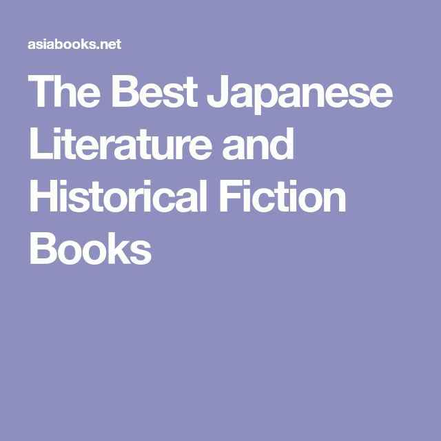 The Best Japanese Literature and Historical Fiction Books