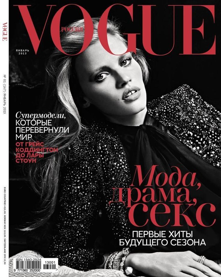Vogue Russia - Vogue Russia January 2013 Cover