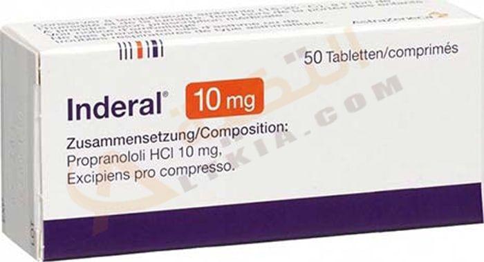 دواء إندرال Inderal أقراص لعلاج عدم انتظام ضربات القلب بحيث يستخدم الدواء في تنظيم ضربات القلب التي قد تكون سريعة أو بطيئة وف Personal Care Person Airline