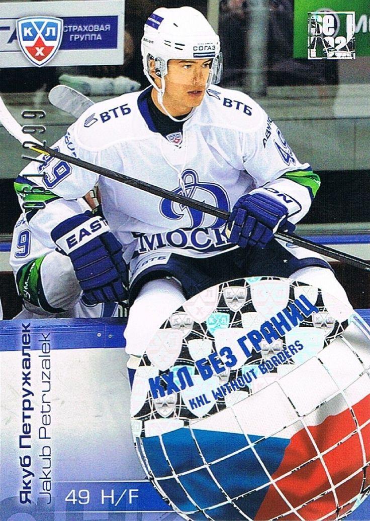 Ontario Hockey League grads Jakub Petruzalek and Frantisek