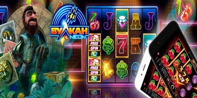 Онлайн казино вулкан на реальные деньги отзывы игры онлайн на деньги с выводом без вложений казино
