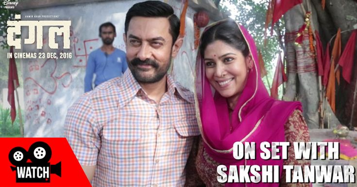 'Dangal': Do You Know How Sakshi Tanwar Ended Up Being Aamir Khan's Wife?