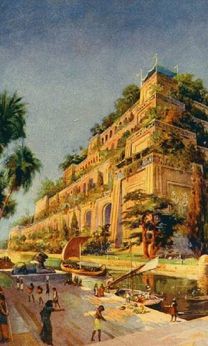 "The Hanging Gardens of Babylon  Picture from the book ""The Seven Wonders of the World"" by John and Elizabeth Romer"