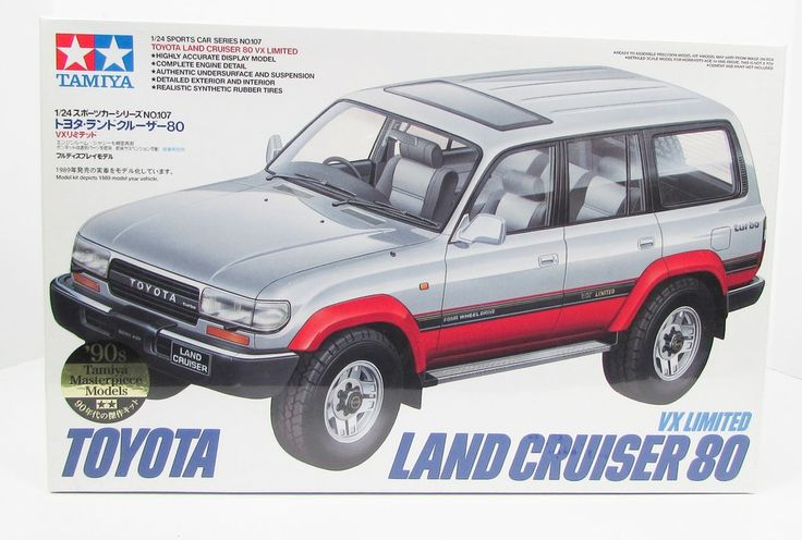 Toyota Land Cruiser 80 VX Limited Tamiya 24107 1/24 New Truck Model Kit - Shore Line Hobby  - 1