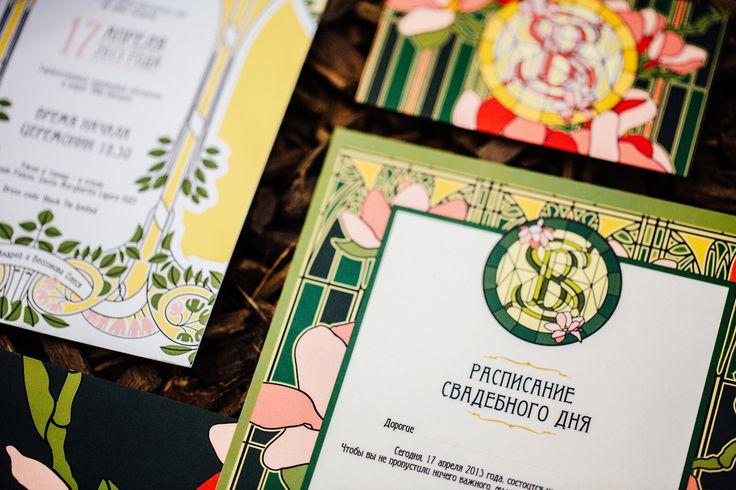 wedding invitations, wedding ideas, wedding design, Wedding Day Timeline, Belle Epoque, Italian Wedding. Так как наша свадьба была в Италии и в двух локациях: Вилла Дураццо и Отеле Империале мы подготовили для каждого гостя пакет. Куда входили расписание дня, контакты наших организаторов, а также карточка гостя, в которой мы рассказывали, чем еще можно заняться в этом месте до свадьбы, например, как добраться до соседнего Портофино или где вкусно пообедать.
