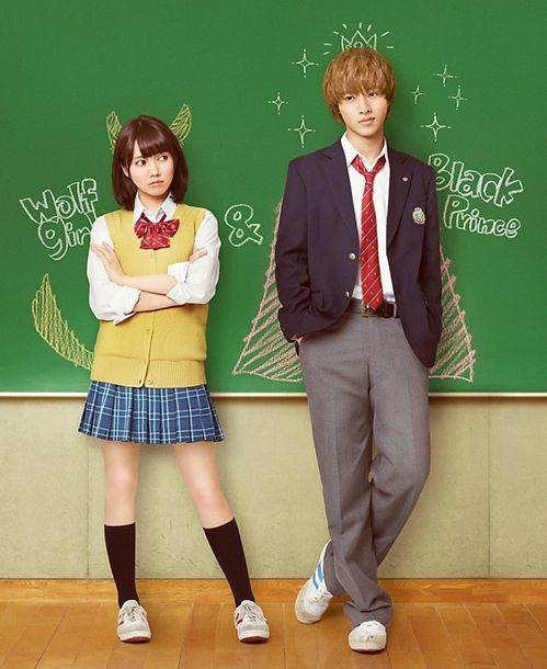 """LIVE ACTION DE """"Ookami Shoujo a Kuro Ouji"""" ~ Kagi Nippon He ~ Anime Nippon-Jin"""