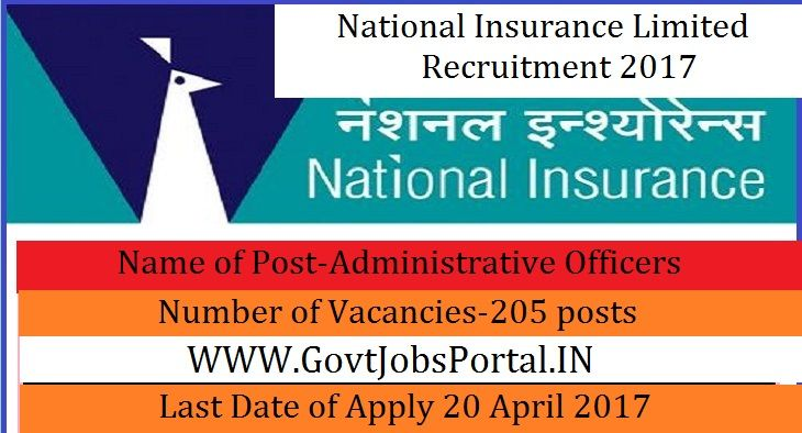 National Insurance Limited Recruitment 2017– 205 Administrative Officers