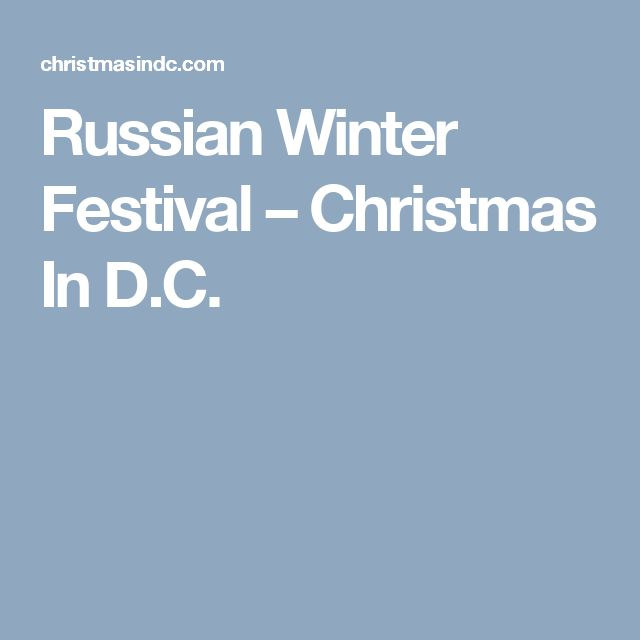 Russian Winter Festival – Christmas In D.C.