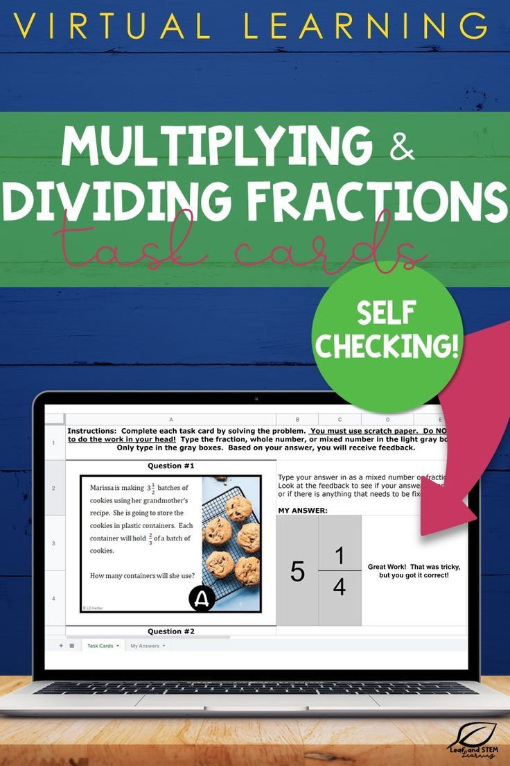 Multiplying And Dividing Fractions Word Problems Center Distance Learning Fraction Word Problems Dividing Fractions Word Problems Word Problems