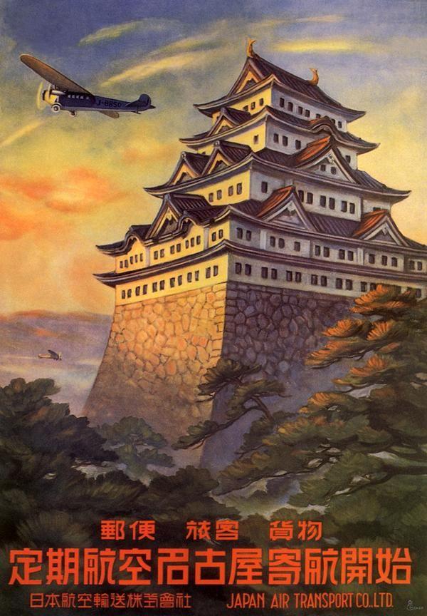Japan Air Transport Co. LTD.
