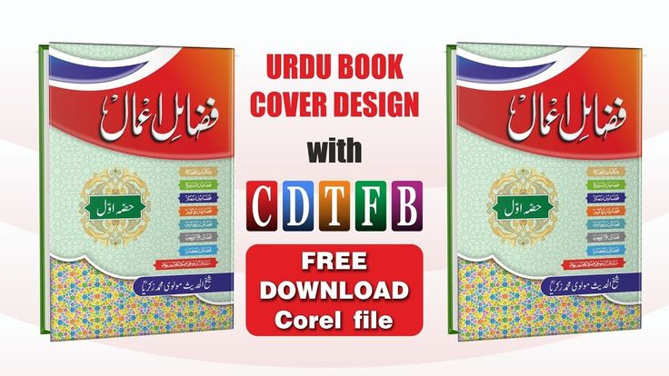 Corel Draw Book Cover Design Tutorial : Best coreldraw images on pinterest