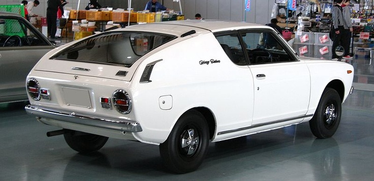 1971 Nissan Cherry Coupe