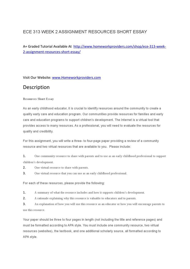 parental supervision required a short story essay Guide to help students using the apa style manual.