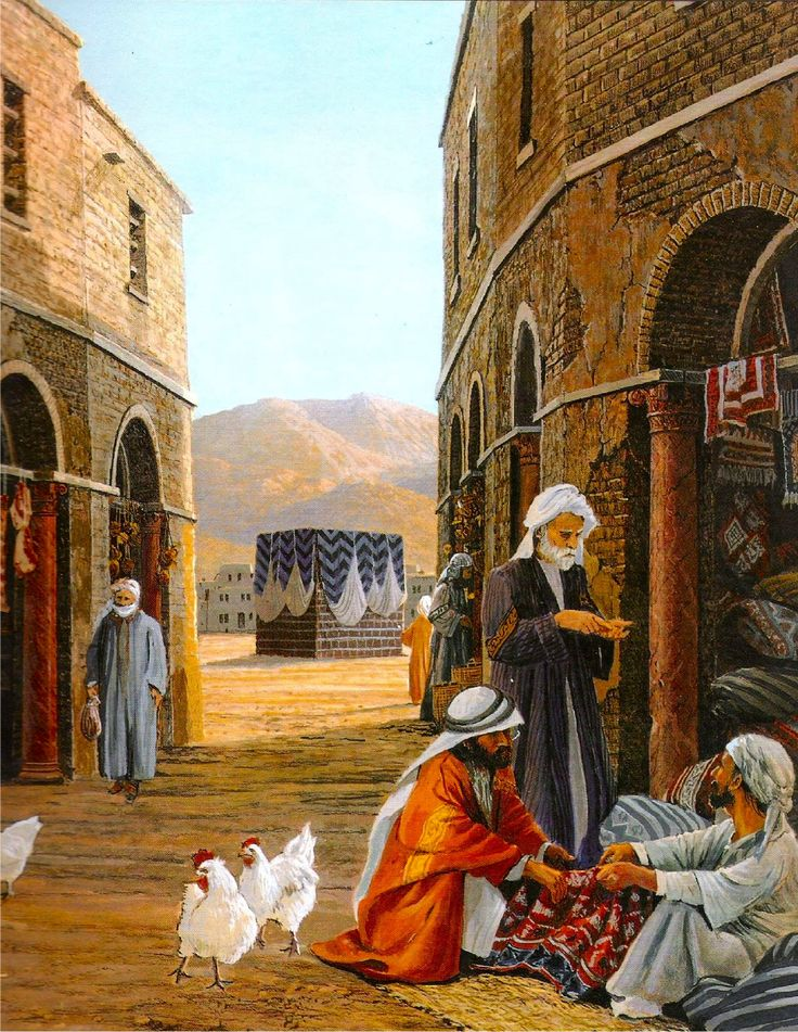 Mecca in early days with the Kaaba in the background. The period of history would likely be approximately 9th century