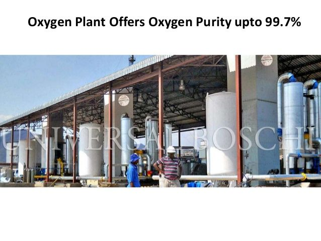 13 best cryogenic air separation gas plants images on for Oxygen plant